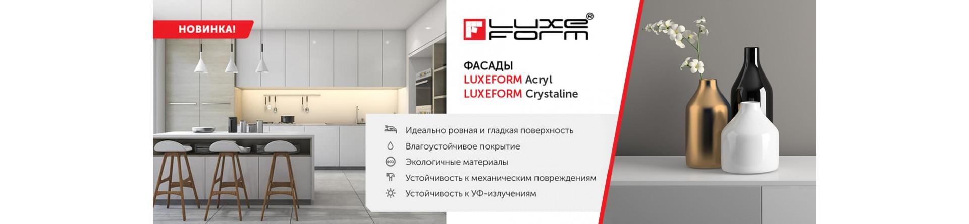 Luxeform Acryl Crystaline - Мебель Комплект